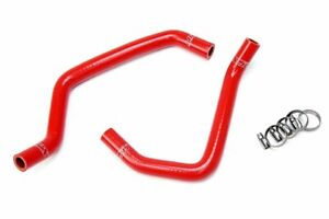 Hps Red Silicone Heater Hose Kit Coolant For Toyota 07 11 Tundra 5 7l V8