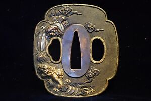 Japanese Antique Shishi Lion Tsuba Sword Hilt With Stand B104