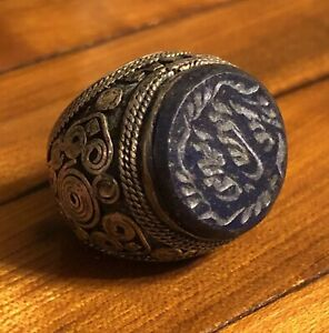 Middle Eastern Medieval Style Lapis Lazuli Large Signet Ring Arabic Islamic Old