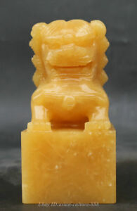 6 Chinese Yellow Jade Foo Fu Dog Lion Dynasty Imperial Seal Stamp Signet Statue