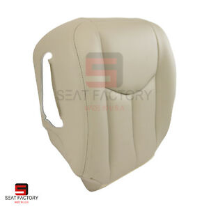 2003 2004 Chevy Tahoe Driver Bottom Vinyl Seat Cover With Power Cut Out Lt Tan
