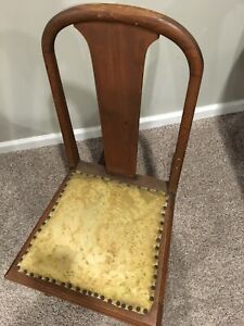 Antique Victorian Ladies Sewing Or Nursing Rocker 1910 1930