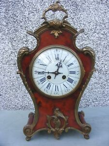 Antique French Clock Louis Xv Style Ormolu Decortation