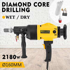 160mm Diamond Core Drill Wet dry Handheld Concrete Core Drill Machine 2180w 110v