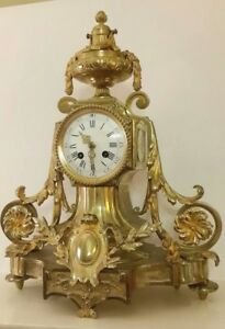 Exceptional Antique French 1880s Gilt Ormolu Bronze Chiming Mantle Clock S Marti