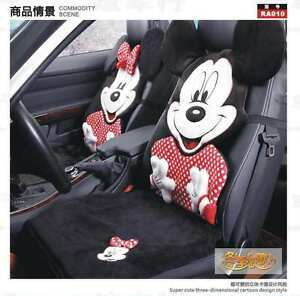 9 Piece Polka Dot Mickey And Minnie Mouse Fluffy Winter Car Seat Covers