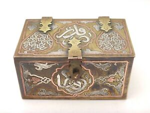 Antique Islamic Middle Eastern Inlaid Silver And Cooper Brass Box 19th Century