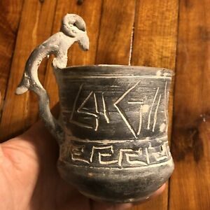 Ancient Greek Or Roman Zoomorphic Clay Pottery Antique Museum Replica Cup Dish