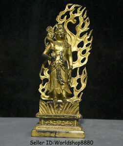 12 Old Japan Japanese Buddhism Bronze Gilt Fudo Myo O Acalanatha Buddha Statue