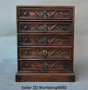 11 6 Old Chinese Dynasty Huanghuali Wood Bat Peach 5 Drawer Chests Of Drawers