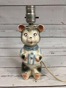 Mid Century Modern Figural Bear Night Light Hand Decorated
