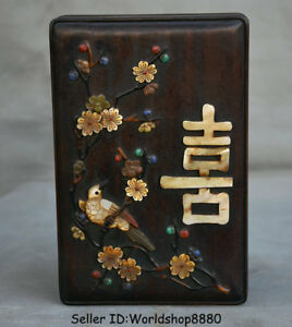 7 Antique Old Chinese Redwood Inlay Shell Dynasty Flower Birds Jewelry Box