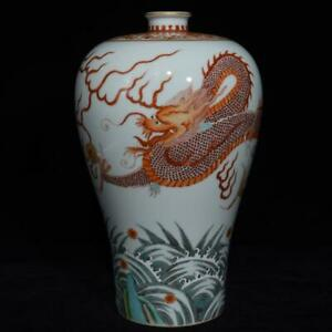 Chinese Exquisite Handmade Colorful Carp Dragon Porcelain Vase