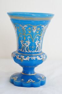 French 19th Century Opaline Cut Glass Vase Cup