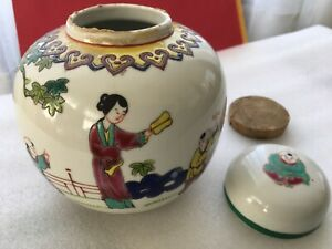 Vtg Antique Large Multi Color Chinese Ginger Jar With Original Cork Estate