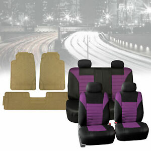 Universal Car Seat Cover For Auto Purple Black W Beige Rubber Floor Mats Combo