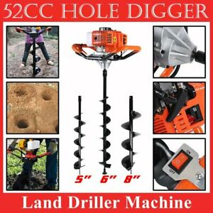 52cc Gas Powered Post Hole Digger 5 6 8 Bit Drill Earth Auger Power 2stroke