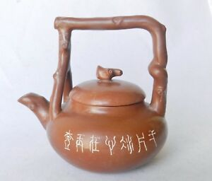 Antique Chinese Yixing Teapot 4 Marks Tree Branch Split Handle Calligraphy Scene