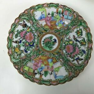 Antique Rose Medallion Chinese Porcelain Scalloped Edge Plate
