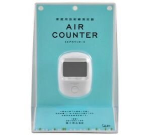Air Counter Dosimeter Radiation Meter Geiger Detector From Japan