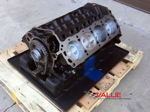Ford 289 Engine In Stock   Replacement Auto Auto Parts Ready