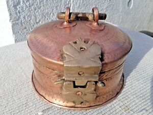 Antique Hand Crafted Indian Embossed Copper Brass Betel Pandan Box Container