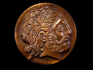 Ancient Style Copper Wall Plaque With Philip Ii Macedonian Portrait