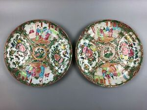 2 Antique 19th C Chinese Canton Famille Rose Figural Medallion 9 1 2 Plate
