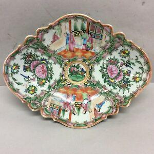 19thc Chinese Export Rose Medallion Elongated Footed Serving Dish