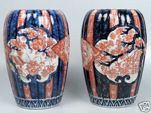 Matched Pair Of Old And Fine Japanese Imari Porcelain Ribbed Vases Pc