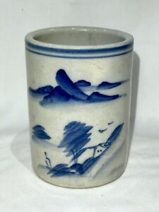 Vintage Chinese Blue And White Large Brush Pot