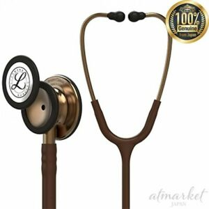 Stethoscope Classic Iii 5809 Chocolate Kappa E Littman Genuine From Japan New