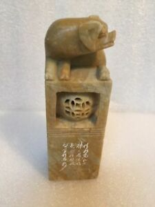 Shoushan Stone Chop Pig Chinese Asian Stamp Seal Carved Decor Collectible
