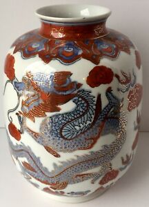 Large Chinese Porcelain Iron Red With Gilt Vase 2 Dragons Fighting Beautiful