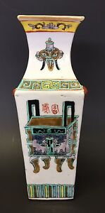 Antique Chinese Vase 1895 Qing Dinasty Calligraphy Good Luck Very Rich Forever
