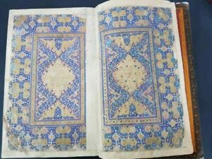 Antique Islamic Art Manuscript Shiraz Koran 1108 Ah Safavid Gold Illuminated