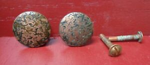 1 More Avail Antique Heavy Cast Iron Shutter Cabinet Drawer Door Pull Knob 5