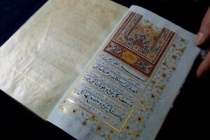 Antique Islamic Manuscript Prayer Book Gold Illuminated Signd Qajar 1249