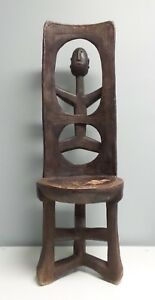 Incredible Large Antique Mossi Ceremonial Chair Burkina Faso Africa 40
