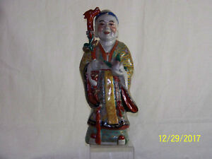 Chinese Qing Dy Famille Rose Glaze Porcelain Statue Sculpture Reign Mark