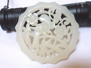 Estate Chinese Carved White Jade Pendant