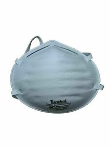 Benehal White Particulate Respirator Filter Class N95 Without Valve 400 Pieces