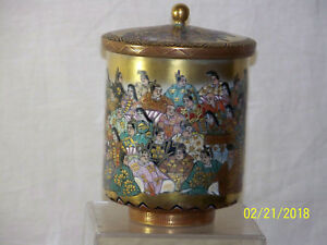 Japanese Meiji Period Hand Painted Satsuma Tea Caddie Jar W Custom Box
