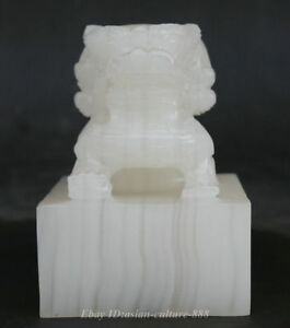 5 Chinese Natural White Jade Foo Fu Dog Lion Dynasty Imperial Seal Stamp Signet