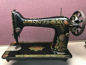 Antique Singer Red Eye Treadle Sewing Machine No 7881932 Base