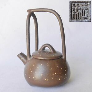 Rare 3 Foot 19th Century Yixing Teapot Hand Shaped Loop Handle Chinese Antique