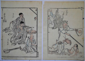 A Small Kyosai Japanese Woodblock Diptych Print