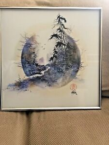 Vintage Japanese Wood Block Watercolor W Ink Print Of Mountain Scene Signed