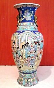 Antique Chinese Porcelain Vase W Royal Figures Gold Tiger Handles 18 Tall