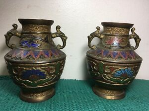 Pair Of Beautiful Vintage Japan Made Brass Ceramic Inlay Vases 6 High